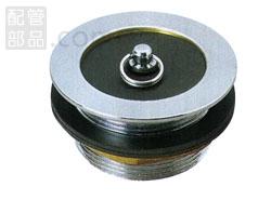 アウス:風呂共栓・ゴム詰(外ネジ) 型式:D-6R-100