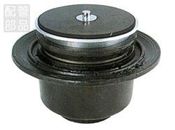 アウス:防水用床排水トラップ・親子ゴム栓付 型式:D-5BTWR-50
