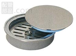 アウス:ワンプッシュ(内部目皿付)掃除口(VP・VU兼用) 型式:D-3COV-N-PU-125