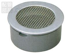 アウス:防虫目皿(VP・VU兼用) 型式:D-3BV-PU-N-150