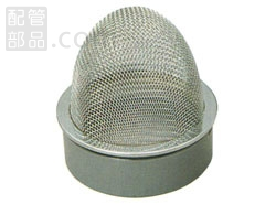 アウス:山型防虫目皿(VP・VU兼用) 型式:D-3BQ-PU-65