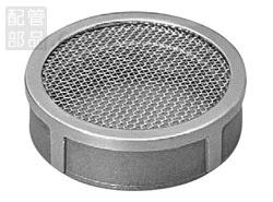 アウス:ステンレス製防虫目皿(内ネジ) 型式:D-3BES-65