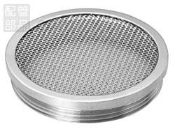 アウス:ステンレス製防虫目皿(外ネジ) 型式:D-3BGS-125