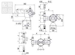 エレポン化工機:直動式ダイヤフラムポンプ シングルヘッドタイプ(PVC) 型式:CR-3N(PVC・アクリル)