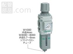 CKD:フィルターレギュレータ― 型式:W8000-25-W