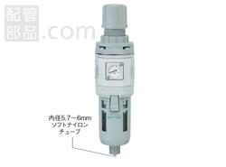 CKD:フィルターレギュレータ―(オートドレン付) 型式:W3000-8-W-F
