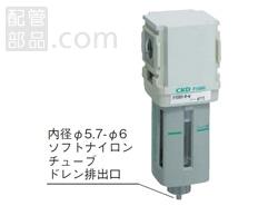 CKD:エアフィルター 型式:F8000-20-W