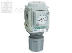CKD:レギュレータ―(セレックス) 型式:R8000-25-W