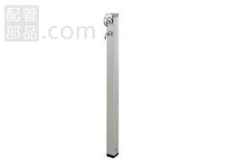 KVK:混合水栓柱 型式:LFM902