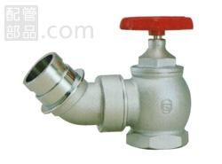 立売堀製作所:消火栓弁 65×45°差込式回転管継手付 型式:V465