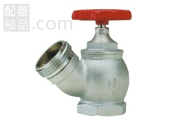 立売堀製作所:消火栓弁 65×45°ネジ式 <V265T> 型式:V265T(2.0MPa)