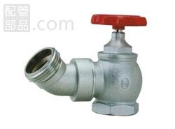 立売堀製作所:消火栓弁 65×45°ネジ式回転管継手付 型式:V465T