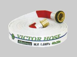 消防用配管器具 > 消防・散水ホース > 消防・散水ホース 岩崎製作所:アクアホース アルバトロス(アルミ金具付) 型式:01ALB6520A-K