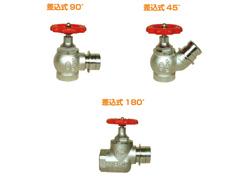 岩崎製作所:消火栓バルブ 差込式 65 型式:06M6545B