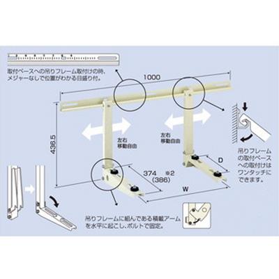 バクマ工業:壁面用架台 型式:B-KT(1セット:6個入)