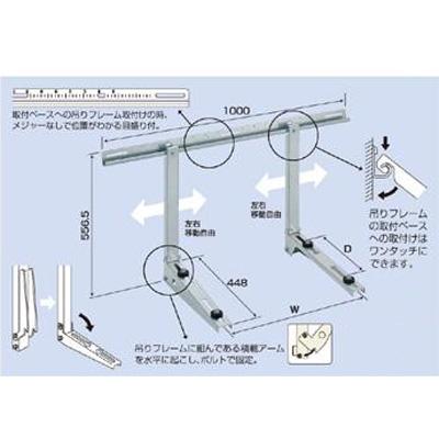 バクマ工業:壁面用架台 型式:B-KZAM-L(1セット:4台入)
