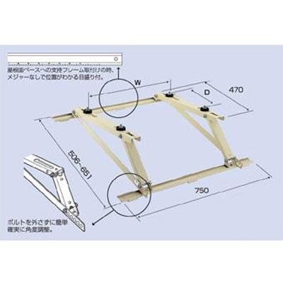 バクマ工業:傾斜屋根用架台 型式:B-YT-L(1セット:6個入)