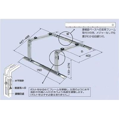 バクマ工業:傾斜屋根用架台 型式:B-YZAM2(1セット:6台入)
