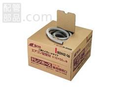 バクマ工業:エアコン用 ドレンホース 「二層型」 型式:BDH2-16(1セット:6個入)