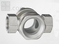 スリーエム工業:捻じ込み式サイトグラス 型式:10SGQL-13A-15A