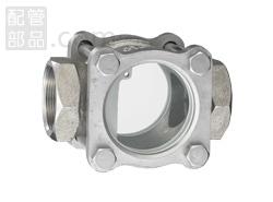 輝い 型式:10SGL-13A-40A:配管部品 店 スリーエム工業:捻じ込み式サイトグラス-DIY・工具