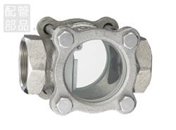 スリーエム工業:捻じ込み式サイトグラス 型式:10SG-1-13A-25A