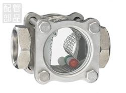 スリーエム工業:捻じ込み式サイトグラス 型式:10SG-2-13A-25A