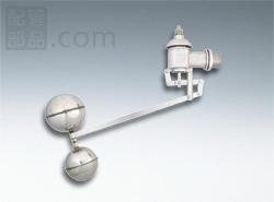 カクダイ:複式ステンレスボールタップ 型式:6608-40