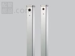 ミヤコ:ステンレス水栓柱 型式:M241SS-13×70×1000