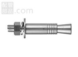 サンコーテクノ:ボルトアンカ-SBAタイプ 型式:SBA-1012(1セット:50個入)