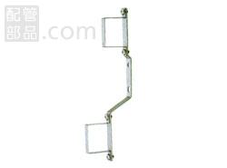 オンダ製作所:へッダー取付金具 ぺアー取付保温材タイプ 型式:RHK2-20H(1セット:20個入)