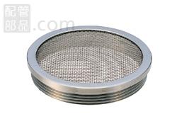 ミヤコ:外ネジステンレス製防虫目皿 型式:M18CS-150
