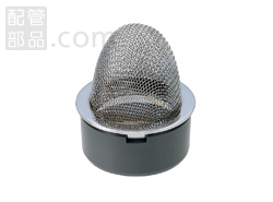ミヤコ:山型防虫目皿(VP・VU兼用) 型式:M19CWY-100