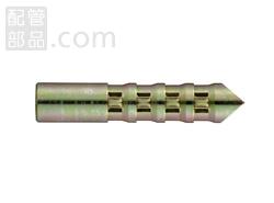 サンコーテクノ:イーグルアンカーEGタイプ 型式:EG-10S(1セット:50本入)