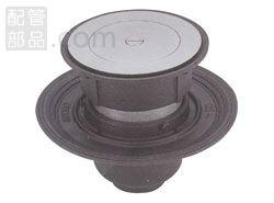 ダイドレ:床排水トラップ掃兼ドレン付 <T5BF-CODD-> 型式:T5BF-CODD-SH-PC 50