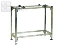 メック:クイックパッケージ 業務用機器据付台 型式:QPC‐51