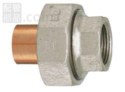 空調用配管器具品 『1年保証』 空調用継手 冷媒用ロー付け銅継手 多久製作所:絶縁ユニオン 2 激安価格と即納で通信販売 型式:ZU-1