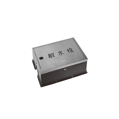 伊藤鉄工(IGS):散水栓ボックス 型式:B3BS
