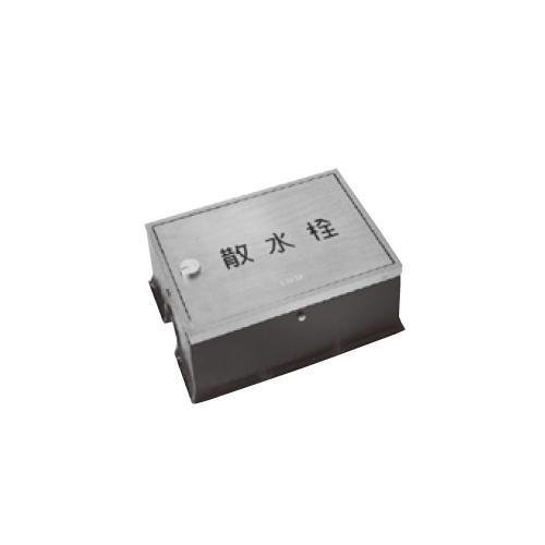 伊藤鉄工(IGS):鍵付き 散水栓ボックス 型式:B3BSK