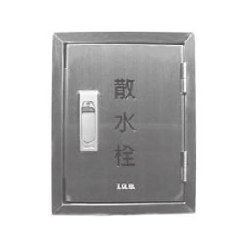 伊藤鉄工(IGS):壁露出・埋込型 散水栓ボックス 鍵付き 型式:SB3CTK