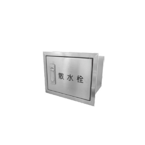 伊藤鉄工(IGS):壁埋込型 散水栓ボックス 型式:SB3SYSK(鍵付き)