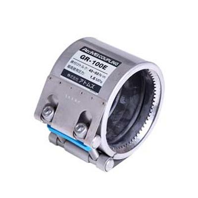 アトムズ:アトムズカップリング(EPDM 水協品) 型式:GR-200A EPDM(水協品)