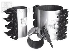アトムズ:アトムズカップリング(EPDM 通常品) 型式:KC-200A-150L EPDM(通常品)