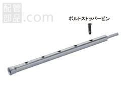 ネグロス電工:吊りボルト用ナット回す工具 <MAKNT> 型式:MAKNTL-17