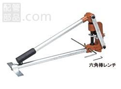 ネグロス電工:ダクターチャンネル穴あけ工具 型式:MAKD-H