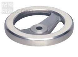 イマオコーポレーション:アルミ 2スポーク ハンドル車 握り用メネジなし 型式:AL2SP250N