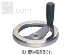 イマオコーポレーション:アルミ 2スポーク ハンドル車 握り用メネジあり 型式:AL2SP250