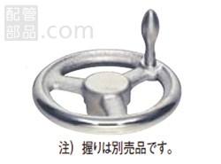 イマオコーポレーション:平型 ハンドル車 握り用メネジあり 型式:F355