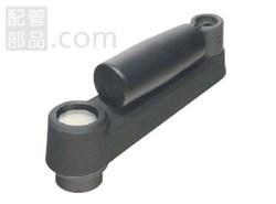 イマオコーポレーション:ボアード クランク ハンドル 精度穴、折り曲げ回転握り付き 型式:BCH210F