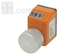 イマオコーポレーション:デジタル ポジション インジケーター ノブ 型式:DPK-02HR-1.75B